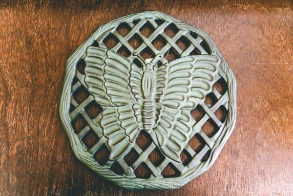 Butterfly Garden Step